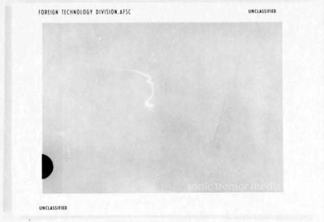 66-ufo-photo-minneapolis